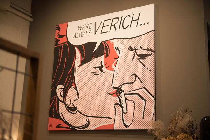 verich店内写真